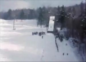 Intervale Ski Jump