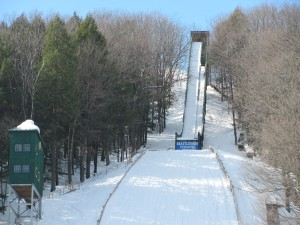 Harris Hill Ski Jump Today
